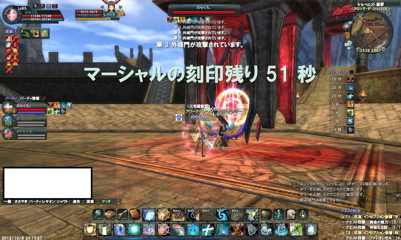Capture3126_20121007101034.jpg