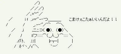 analog_09.jpg