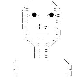 efc14994.jpg