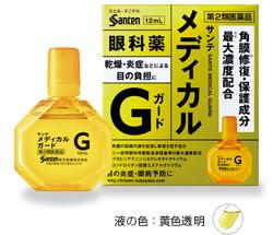 sante_medical_g_item.jpg