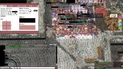 20120429GvG.jpg