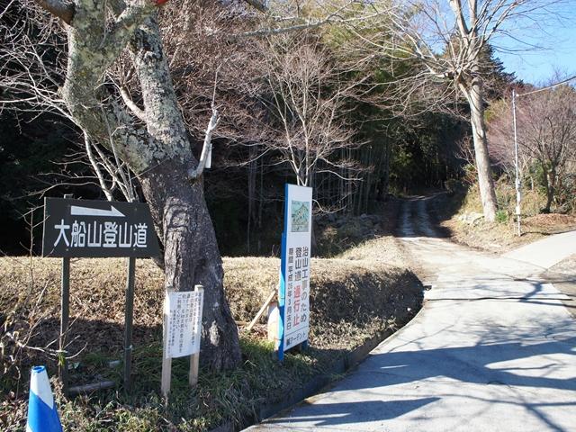 20131229HokusetsuS005s.jpg