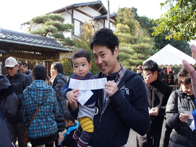 20140102HijiokaS117s.jpg