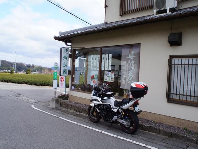 20140105AjimaS254s.jpg