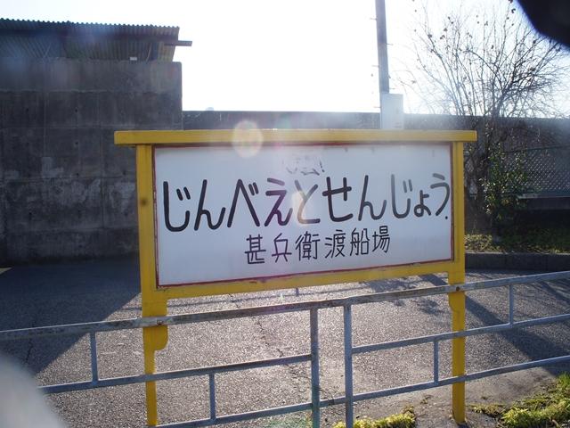 20140112SumiyoshiS032s.jpg