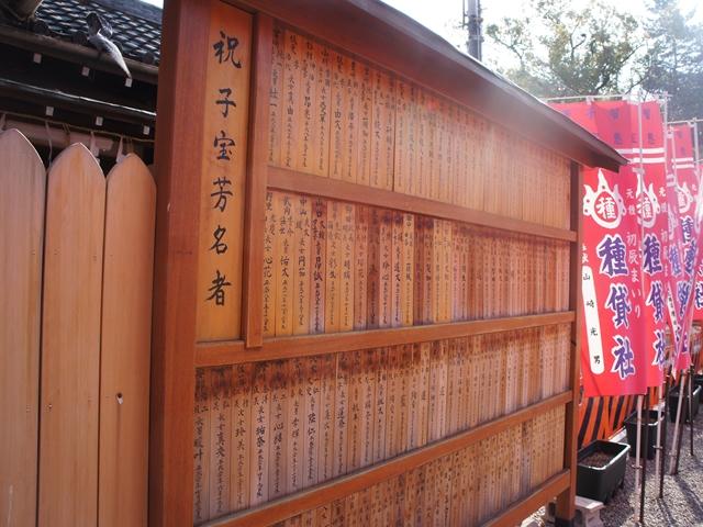 20140112SumiyoshiS085s.jpg