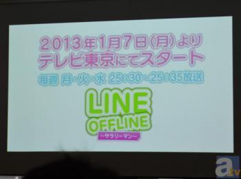 line12.jpg
