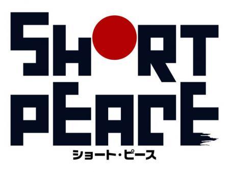 shortpeace2.jpg