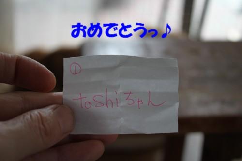 IMG_2113_20120930151706.jpg