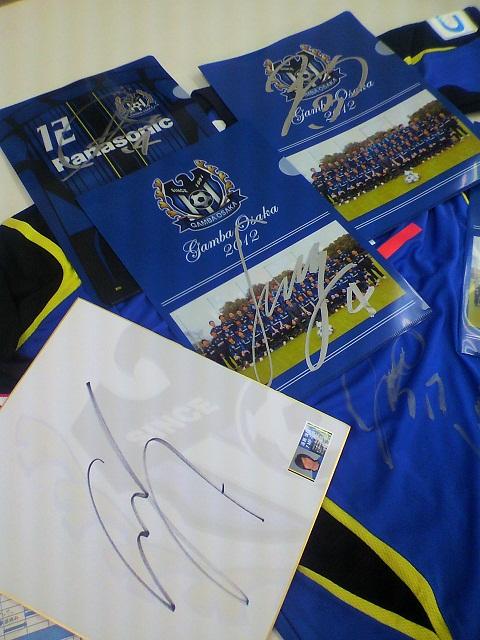 遠藤選手のサイン色紙、直筆サインファイル等