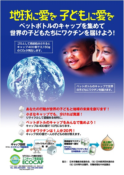 eco_p1b.jpg