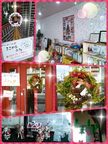 LINEcamera_share_2014-12-10-19-43-41.jpg