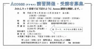 access1200.jpg