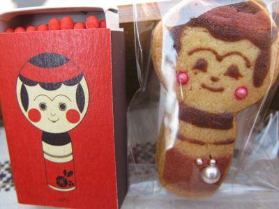 こけしクッキー