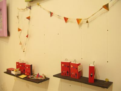 gift展2