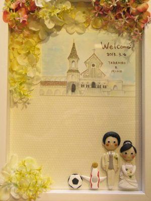 130316-wedding2.jpg