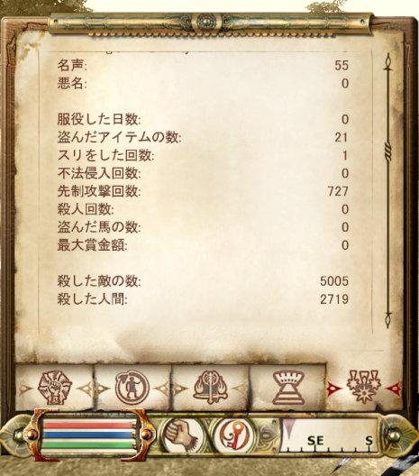 ScreenShot2629.jpg