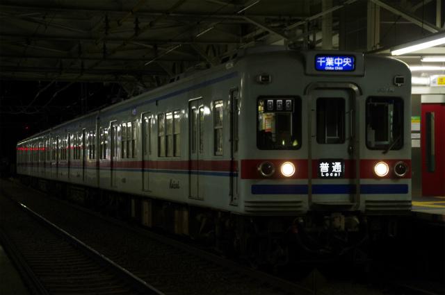 IMGP1309.jpg