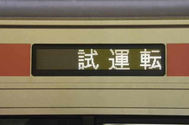 IMGP8486.jpg
