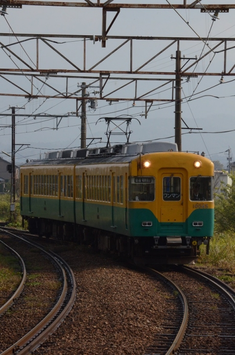 DSC_3821.jpg