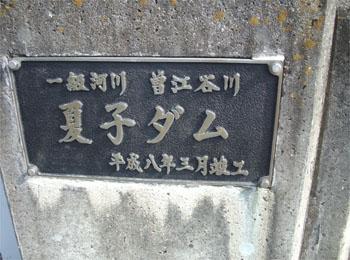 IMGP7114-1.jpg