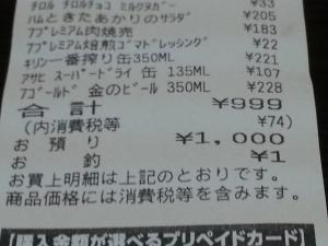20141129_175350.jpg