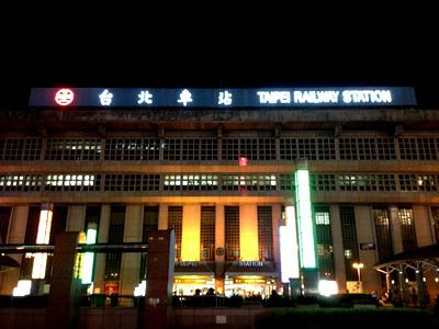 台北駅夜景