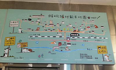 侯硐駅地図