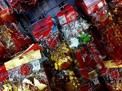 正月飾り物
