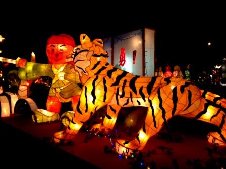 台北ランタン祭トラ