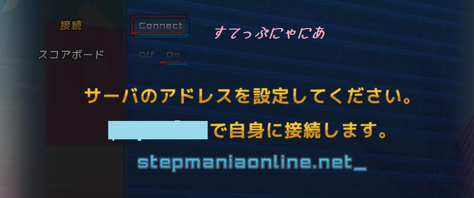 オンライン03
