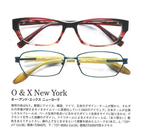 MO_34_P76_OX_500.jpg