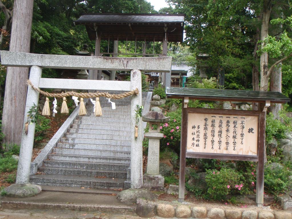 多比鹿神社、本堂前鳥居
