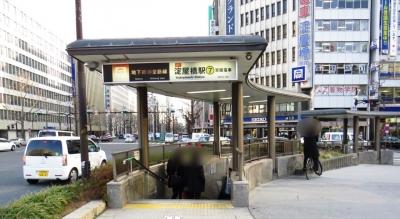 京阪電車淀屋橋駅