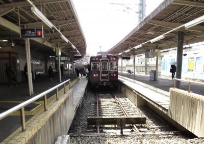 阪急箕面駅かわにしのせぐち