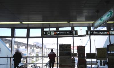 阪急蛍池駅