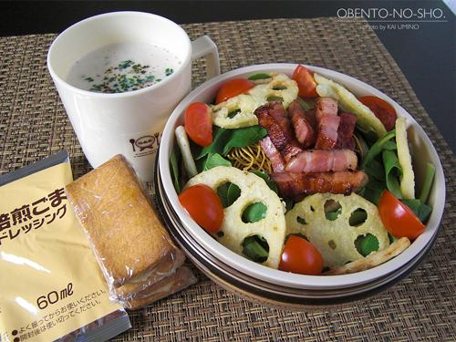 パリ麺の根菜サラダ弁当01