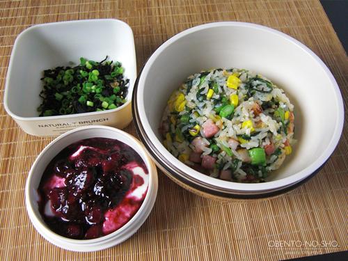 ベーコンと菜花の炒飯弁当01