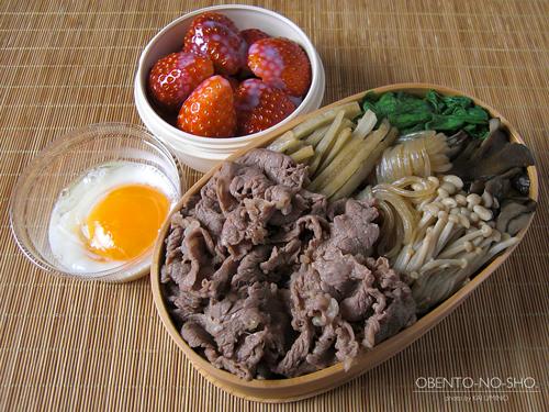 牛肉とごぼうのすき煮弁当01