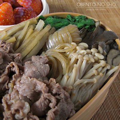 牛肉とごぼうのすき煮弁当02