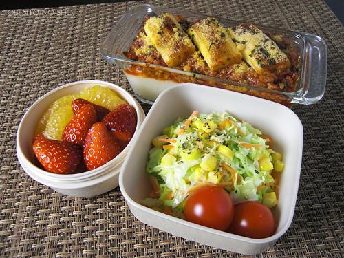 マッシュポテトと長ネギミートソースのオーブン焼き弁当01