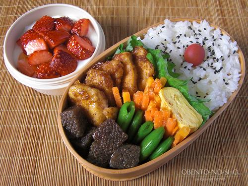 鶏の醤油麹揚げ焼き弁当01