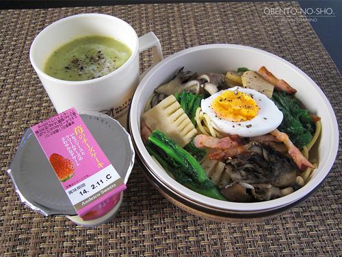 筍と菜花のパスタ弁当01