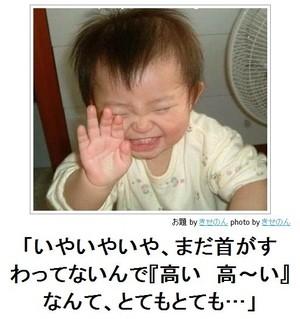 tc2_search_naver_jpCABGL0CH.jpg