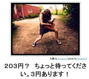 tc2_search_naver_jpCAHZZJQT.jpg