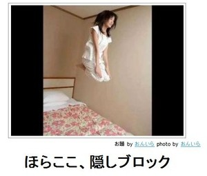 tc3_search_naver_jpCALWWOLH.jpg