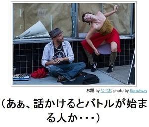 tc3_search_naver_jpCAPZG70O.jpg