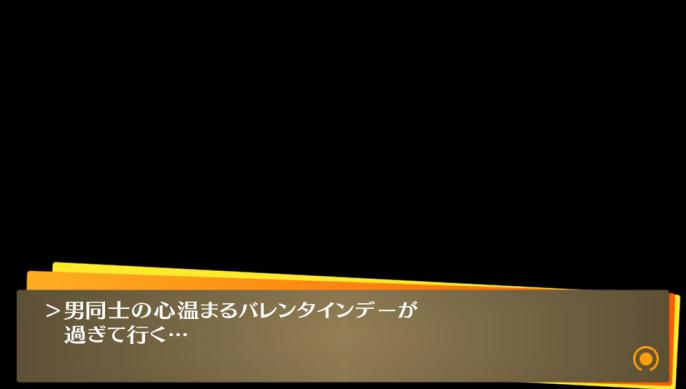 2012-07-29-181811_20120730004643.jpg