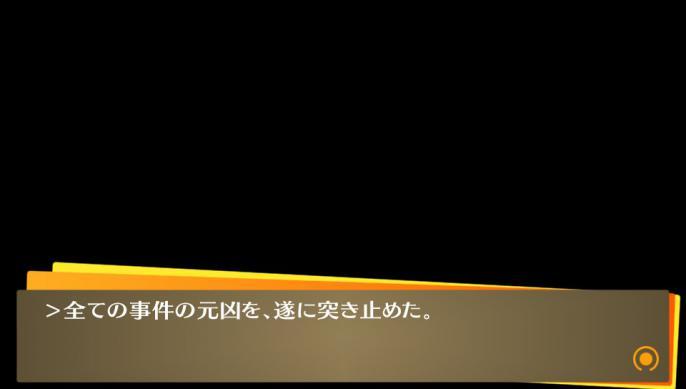 2012-07-30-222641.jpg