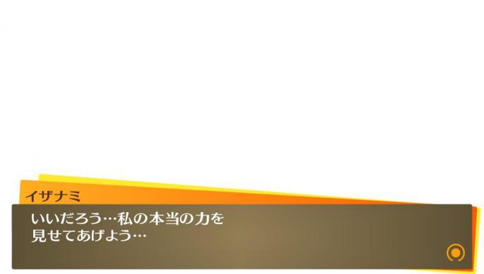 2012-08-07-163249.jpg